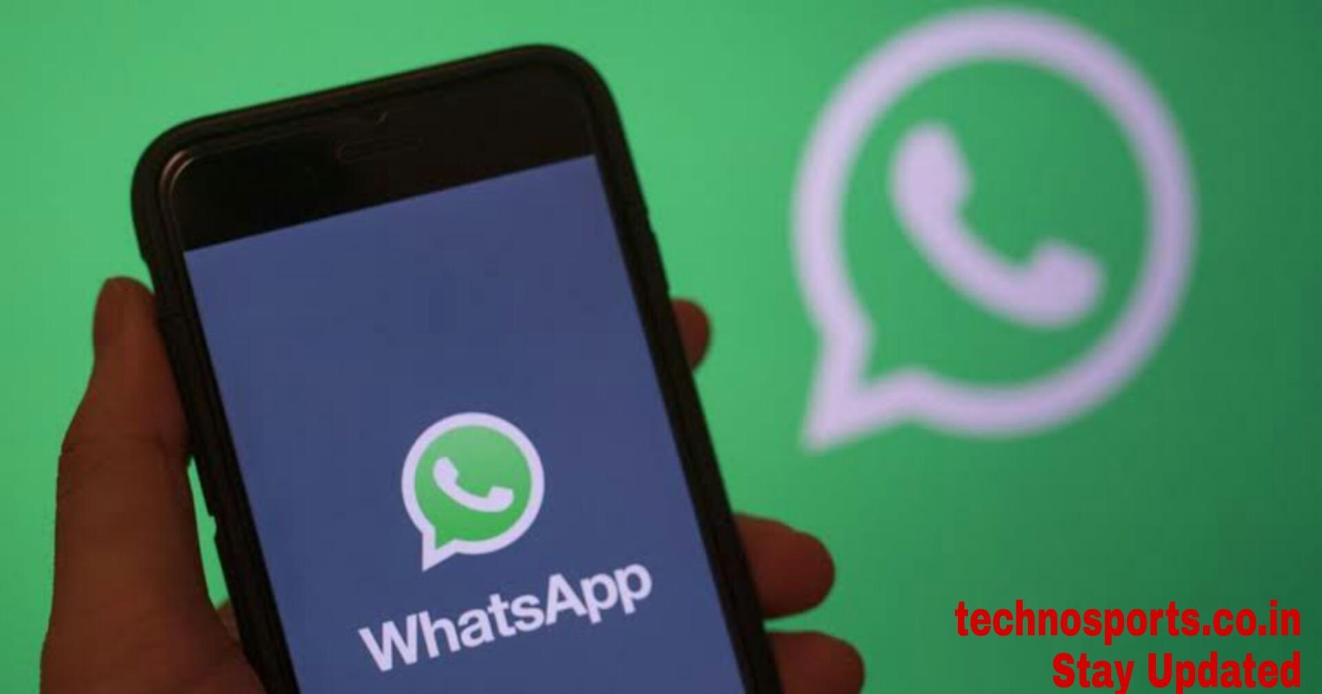 WhatsApp_technosports.co.in