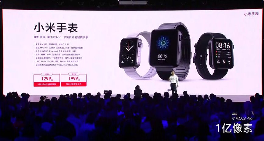 Xiaomi Mi Watch launched with WearOS & SD3100 4G chip at 1,299 yuan
