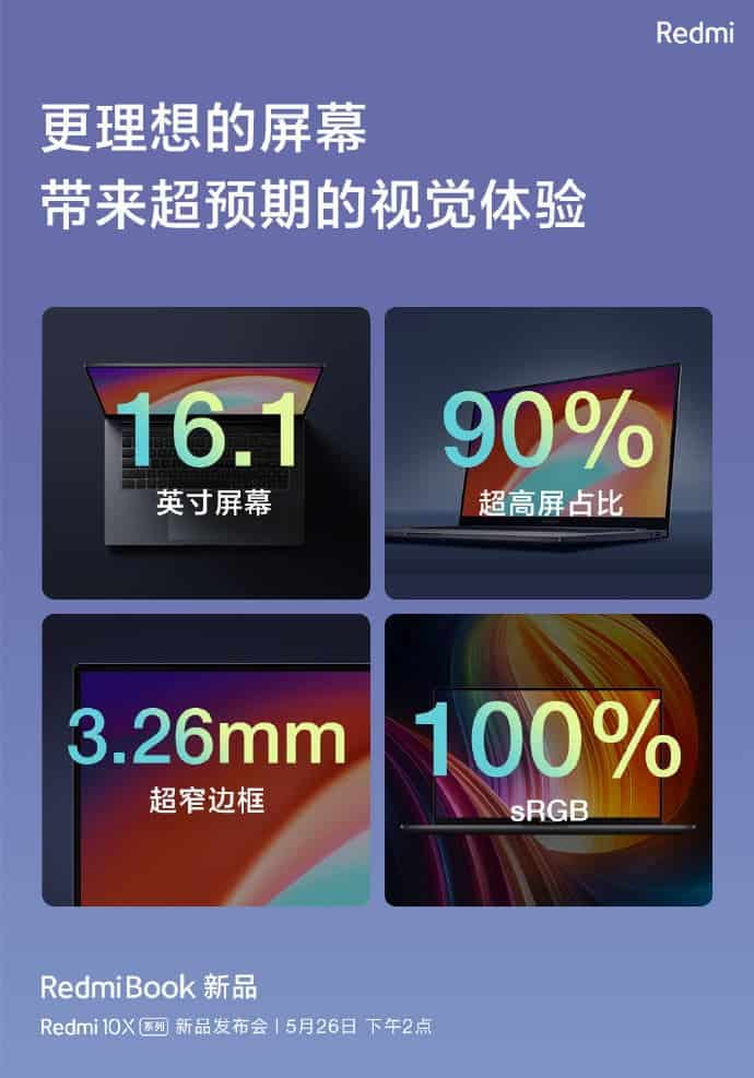 Xiaomi RedmiBook 16 with 16.1-inch display & AMD Ryzen 4000 mobile APUs confirmed