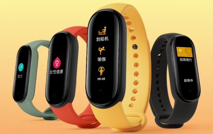 MI Band 5 showing color options and larger color display
