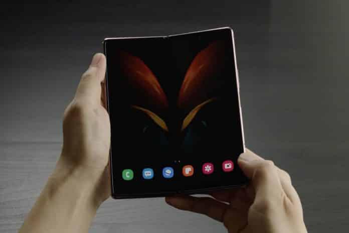 Samsung Galaxy Z Fold2 5G's cases leaked on Samsung Bulgaria website
