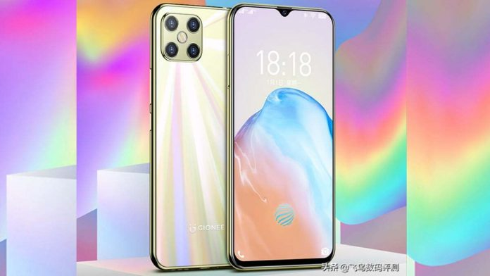 Gionee M12 Pro launched in China with Helio P60 SoC