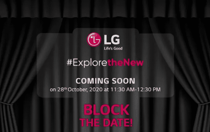 LG Wing is launching in India on October 28