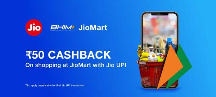 All you need to know about the new Jio UPI JioMart Cashback Offer