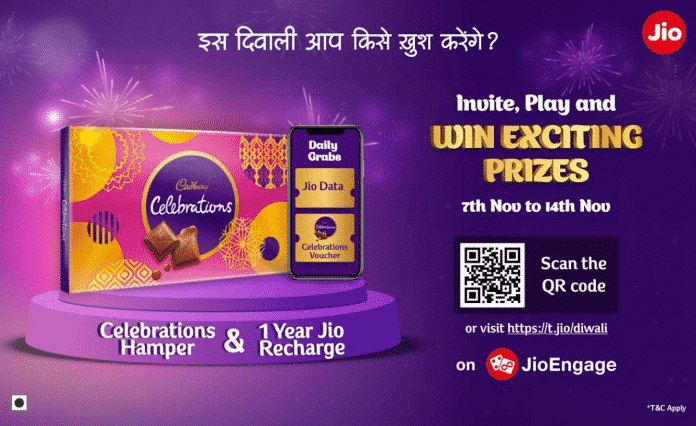 All you need to know about Jio Cadbury Diwali Contest