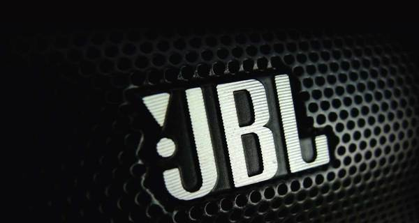 Take the full benefit of the JBL Music Days, here's how_TechnoSports.co.in