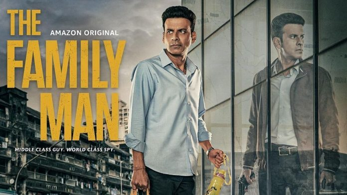 The release of 'The Family Man Season 2' series has been postponed