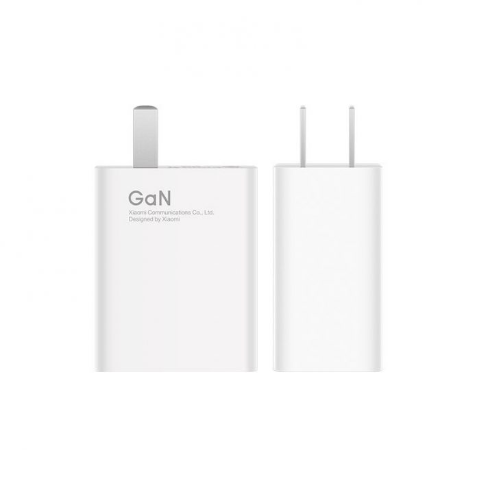 Xiaomi Nitride GaN 55W charger up for sale for 79 yuan