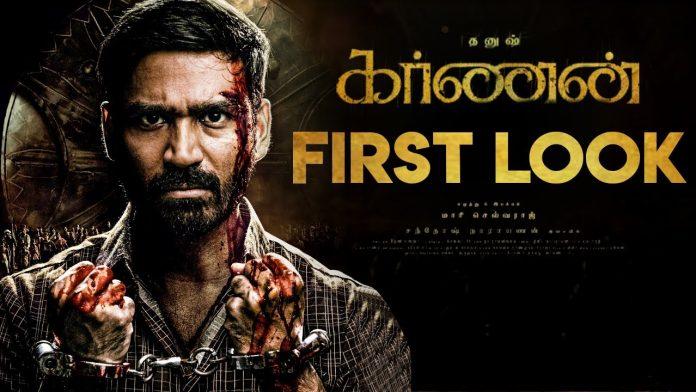 The release date of Dhanush's upcoming film Karnan has announced