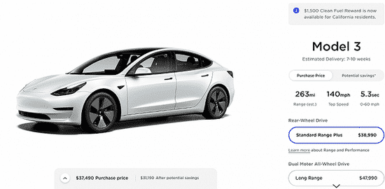 The price of the Tesla Model 3 in the U.S increases by $500