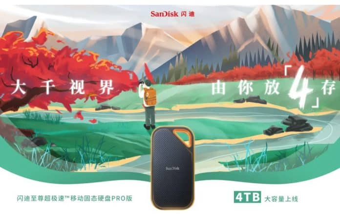 The SanDisk Extreme Ultra-Fast Mobile SSD Pro 4TB variant with up to 2000MB/s speed made available for 6,999 yuan