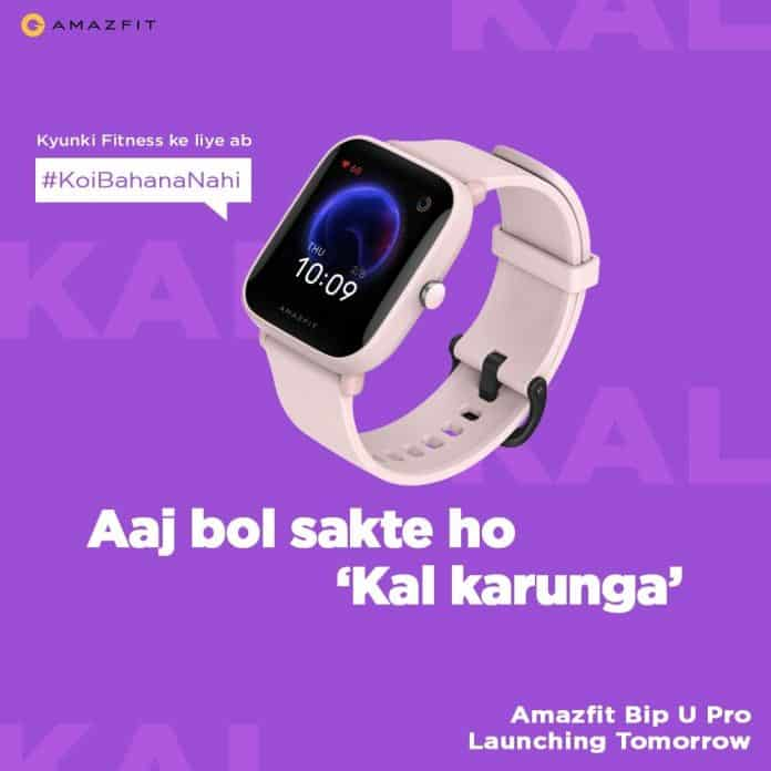Amazfit Bip U Pro is launching today at Rs.4,999, sale will start at 12 noon_TechnoSports.co.in