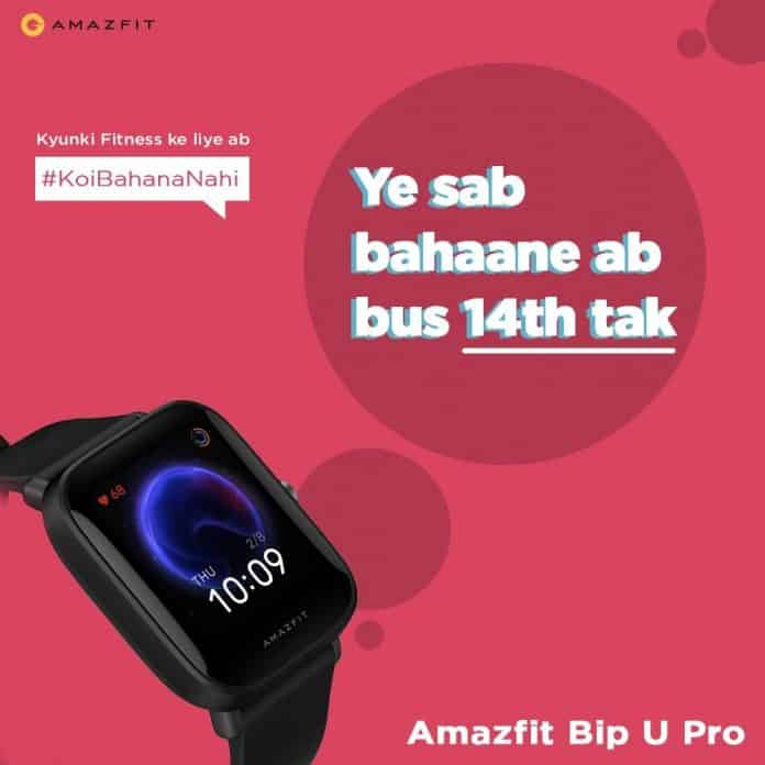 Amazfit Bip U Pro to launch on 14th April_TechnoSports.co.in