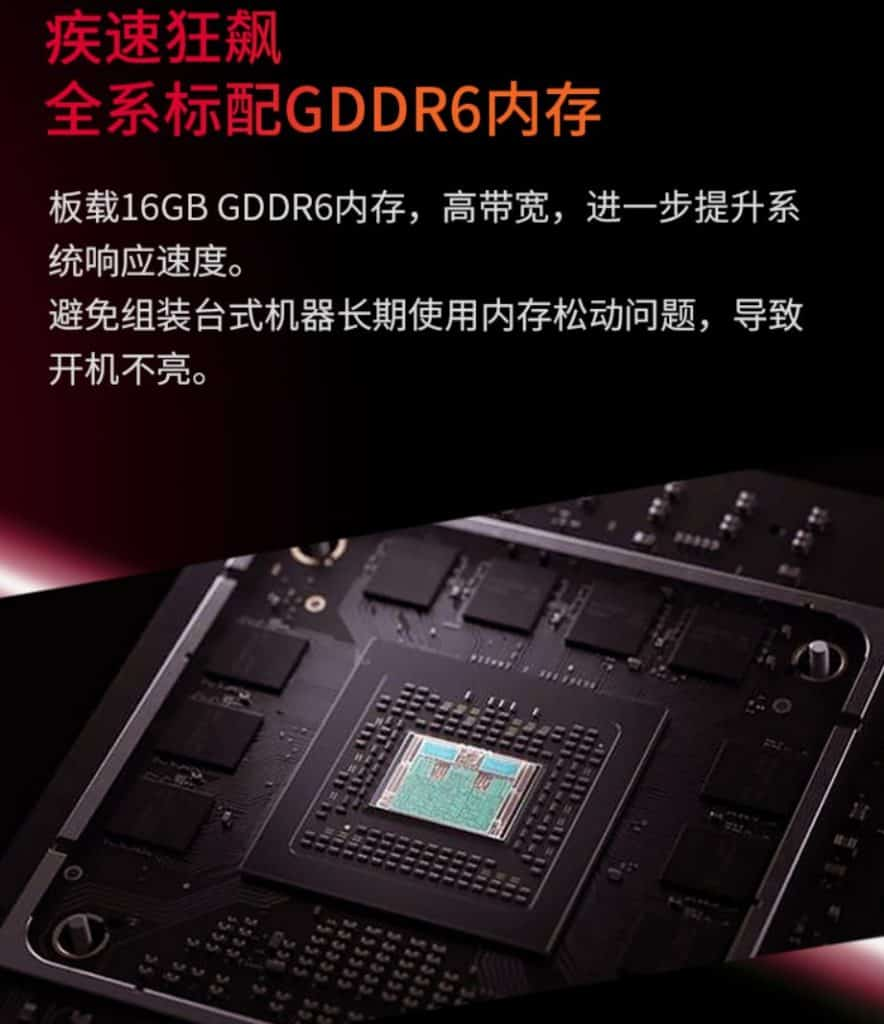 Breaking: AMD 4700S processor with 8C 16T Zen 2 cores on AMD Cardinal ITX with 16GB GDDR6 leaked