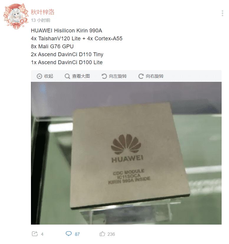 Huawei's Kirin 990A Specification_TechnoSports.co.in