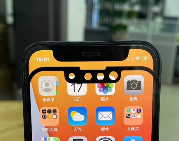 New Images strengthening the iPhone 13 with smaller Notch rumor_TechnoSports.co.in