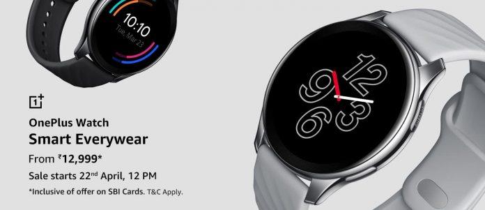 OnePlus Watch - 3_TechnoSports.co.in