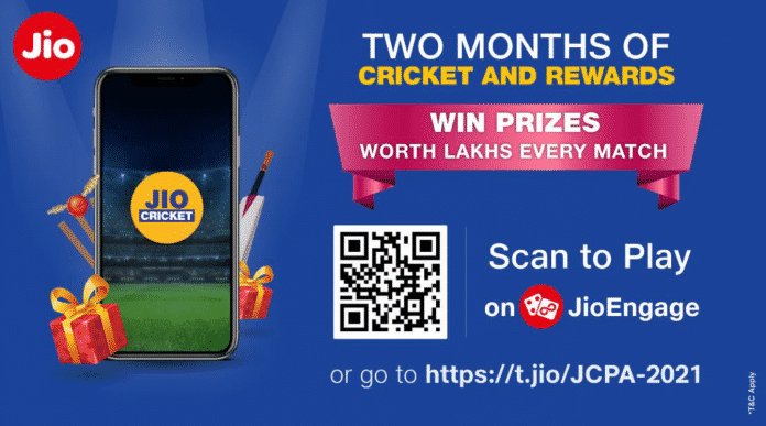 JioCricket Play Along is here: Play and win Bumper Prizes every day