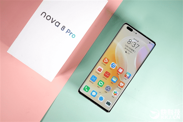 Huawei Nova 8 Pro 4G: All the Specifications and Price details