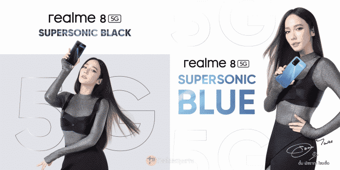 Realme 8 5G officially teased in Blue and Black colour
