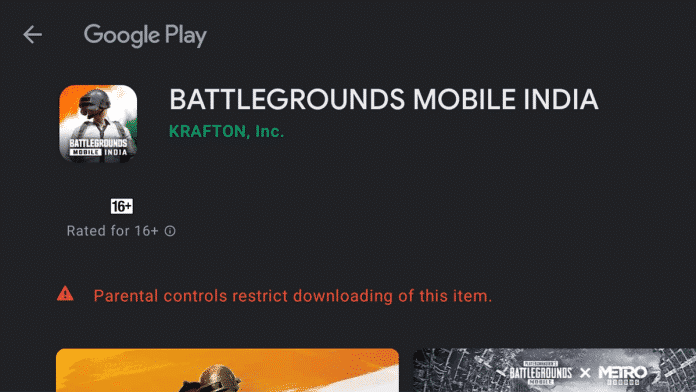 BATTLEGROUNDS MOBILE INDIA App: First Look, App Size, Exclusive Images and How to access the App Page?