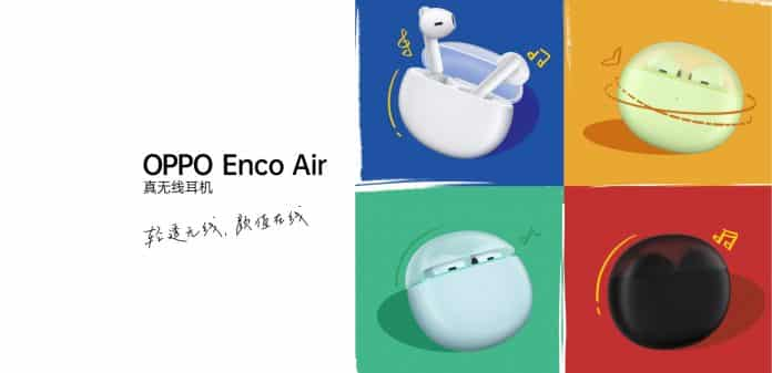 OPPO Enco Air TWS Launched in China