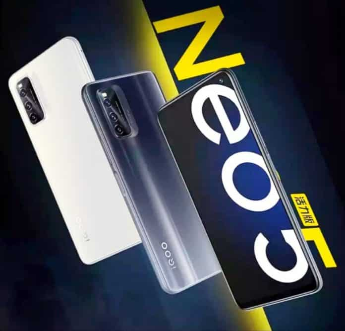 iQOO Neo 5 Vitality Edition Official First Look and key Specifications Revealed