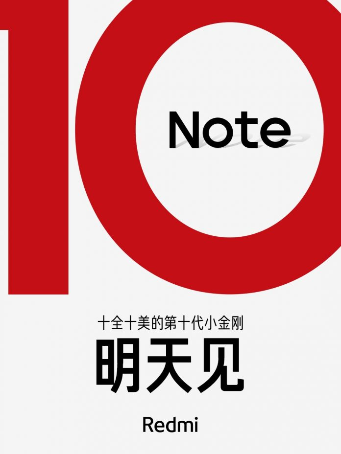 Redmi Note 10 5G series launch date announcement tomorrow