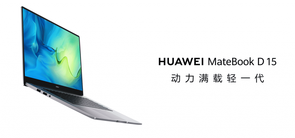 Huawei refreshes MateBook D14 and D15 with AMD Ryzen 5000 APUs, starts at 4599 yuan