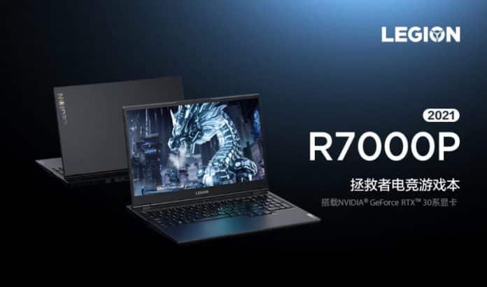 Lenovo Rescuer and Savior series laptops' price announced_TechnoSports.co.in