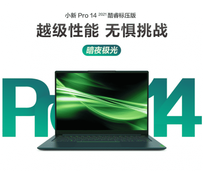 Lenovo Xiaoxin Pro 14 Dark Night Aurora launched with i5-11300H_TechnoSports.co.in