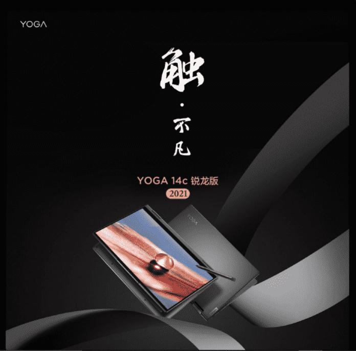 Lenovo brings new YOGA 14c Ryzen Edition 2021 with up to AMD Ryzen 7 5800U