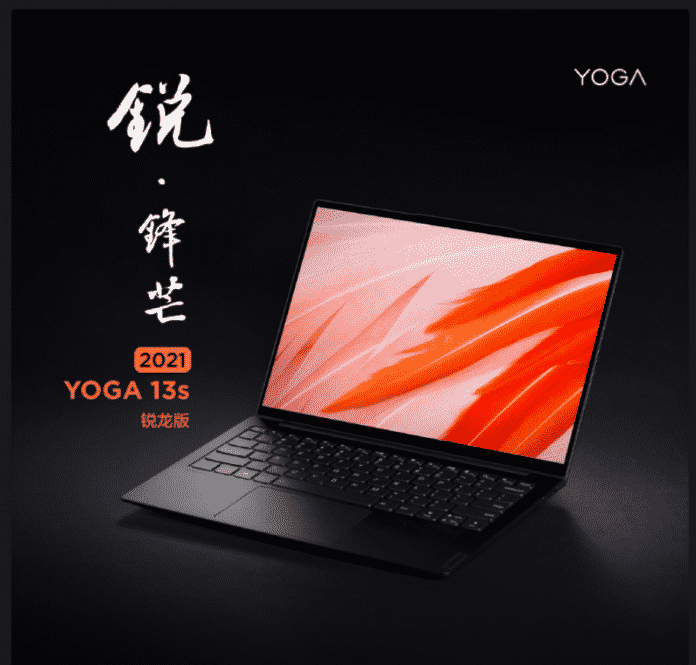 Lenovo Yoga 13s 2021 Ryzen Edition is the new premium AMD powered laptop that you were asking for