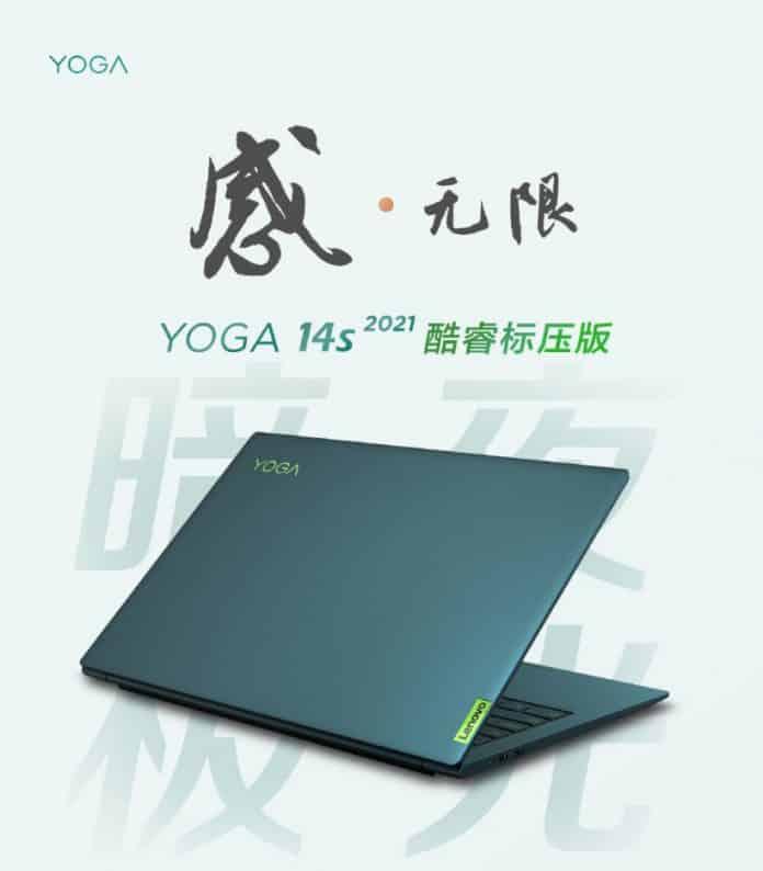 Three new editions of Lenovo Yoga 14s Laptop join the company portfolio_TechnoSports.co.in