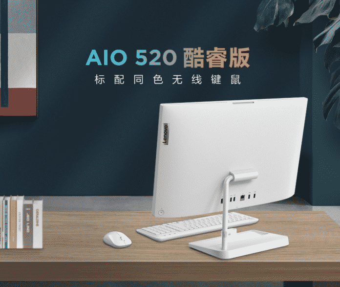 Lenovo to launch new AIO 520 with 11th Gen Intel Core processors & optional MX450 GPU