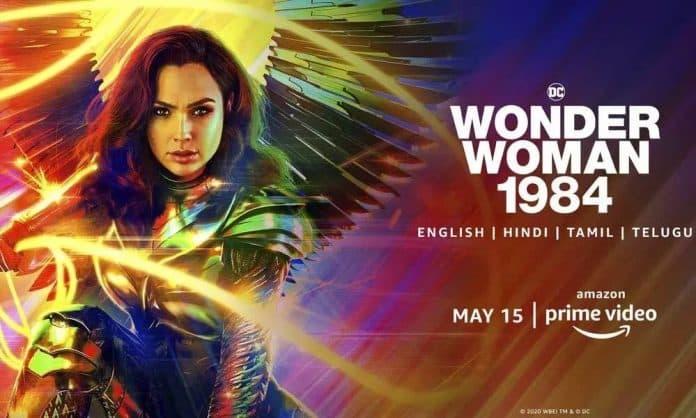 """Wonder Woman 1984"": Amazon Prime Video has released the fantastic DC film"