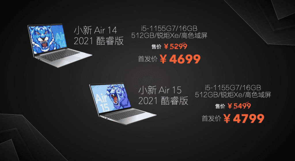 Lenovo Xiaoxin Air 14/15 2021 with refreshed Core i5-1155G7  launched, starts at 4699 yuan