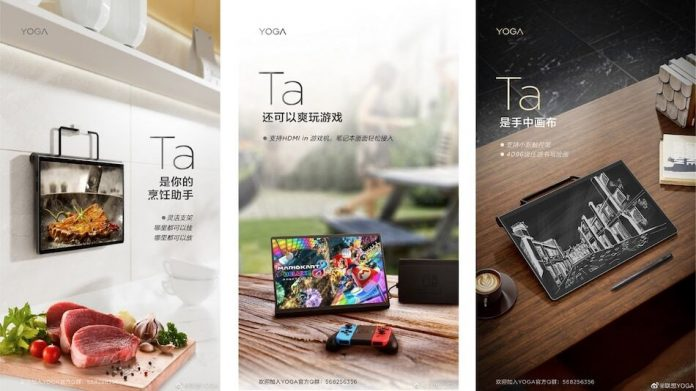 Lenovo YOGA Pad Pro to launch on 24th May