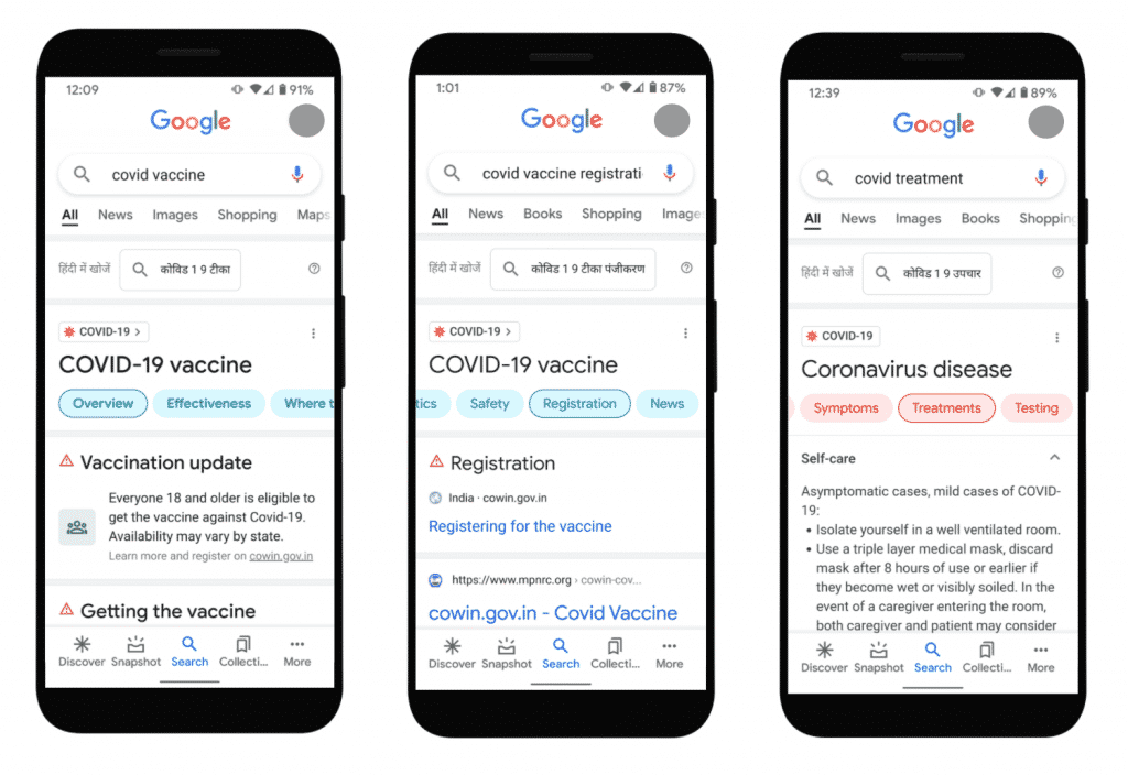 Google launches new feature for Maps to show the availability of beds and oxygen