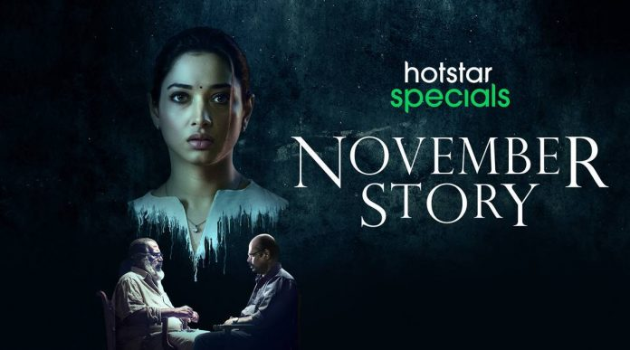 """""""November Story"""": The trailer of Tamannaah's Web Series has been released"""