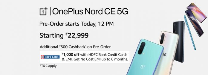 OnePlus Nord CE 5G First Sale starts at 12 PM on 11th July | Priced at Rs.22,999 | Offers