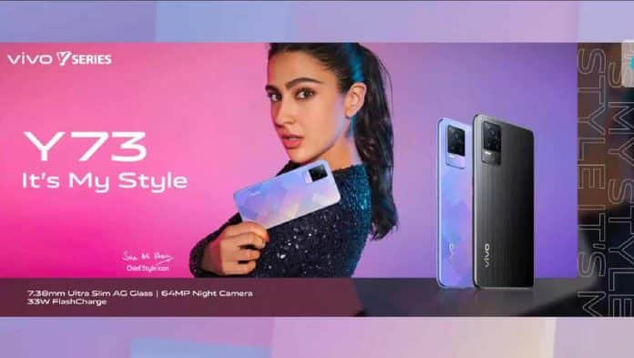 Vivo teases the launch of Vivo Y73 in India