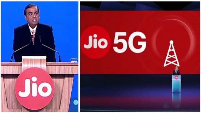 Reliance Jio to hold AGM on June 24th in India