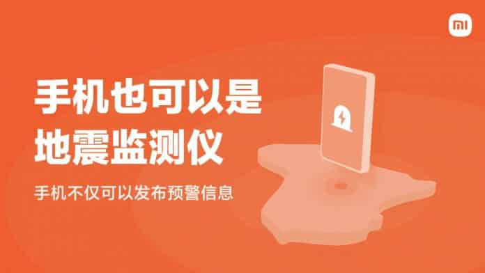 Xiaomi to integrate earthquake detecting functions into devices.